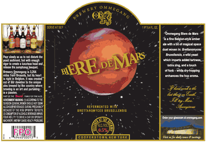 Ommegang Biere de Mars - courtesy of Brewery Ommegang