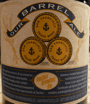 anchor-our-barrel-ale-180