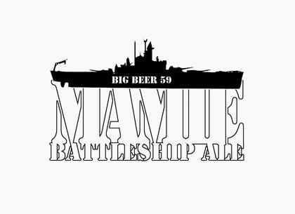 just-beer-mamie