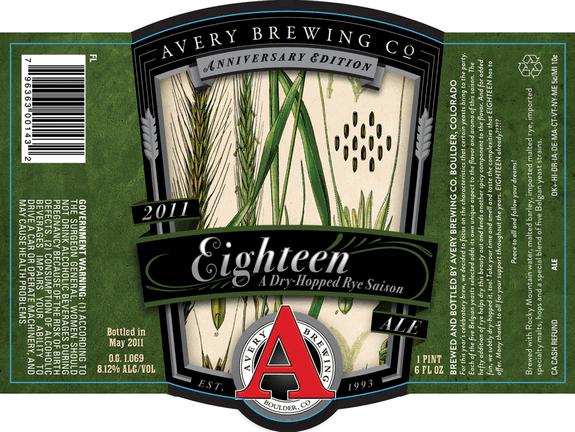 Avery Eighteen Anniversary Ale