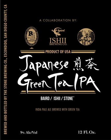 Japanese Green Tea IPA