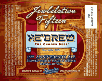 hebrew-jewbelation-fifteen-anniversary