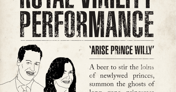 arise-prince-willy