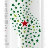 heineken future bottle back