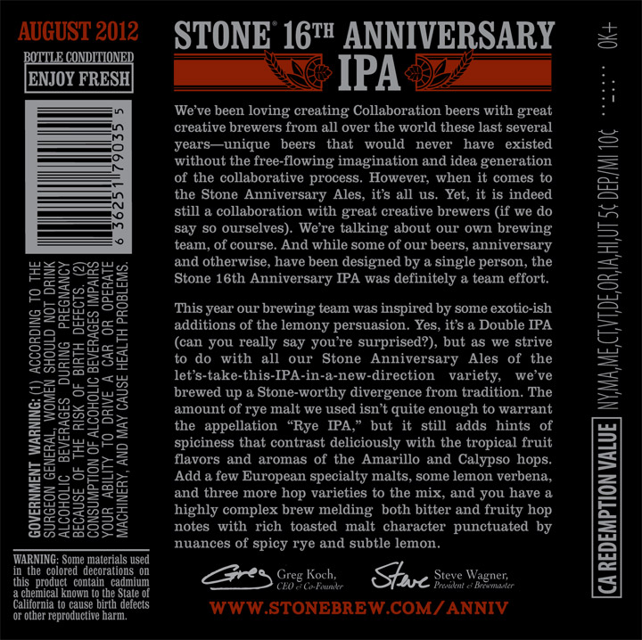 stone 16th anniversary back