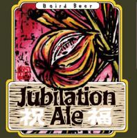 Baird Jubilation Ale