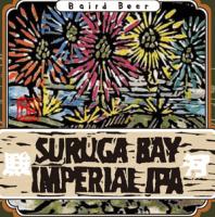 Baird Suruga Bay Imperial IPA