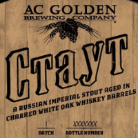AC Golden Ctayt Whiskey Barrel-aged Russian Imperial Stout