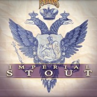 Founders Imperial Stout label