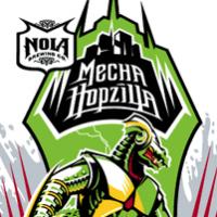 NOLA MechaHopzilla Imperial IPA