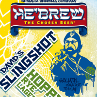 hebrew davids slingshot label