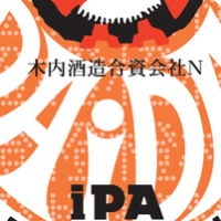 Hitachino Dai Dai IPA