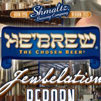 He'Brew Jewbelation 17 Reborn