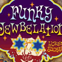 He'Brew Funky Jewbelation Barrel-Aged Ale 2014