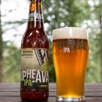 widmer brothers upheaval pic