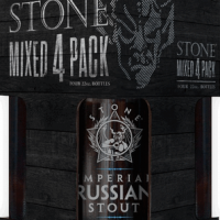 Stone Mixed 4-Pack