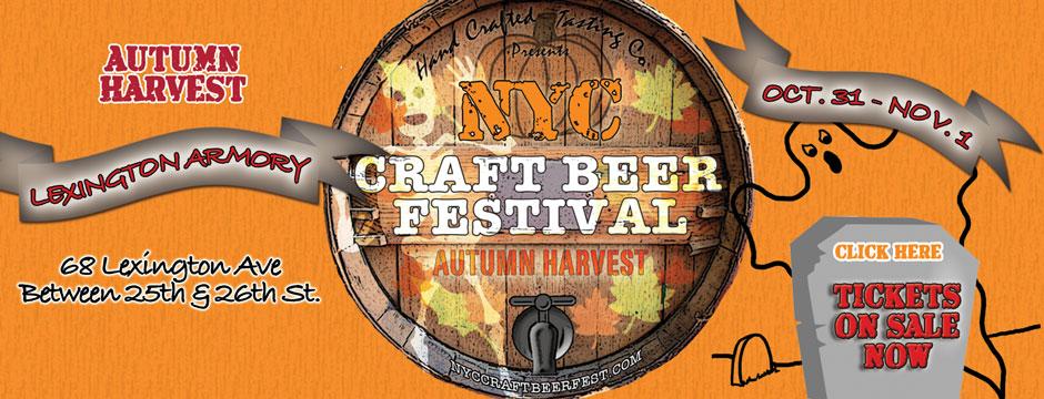 Lexington Craft Beer Festival