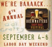 Brewmasters Craft Beer Festival banner