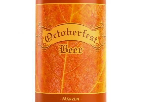 Bells Octoberfest 12oz Bottle BeerPulse