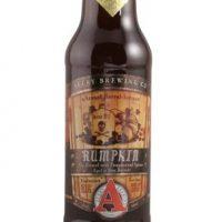 Avery Rumpkin bottle shot crop BeerPulse