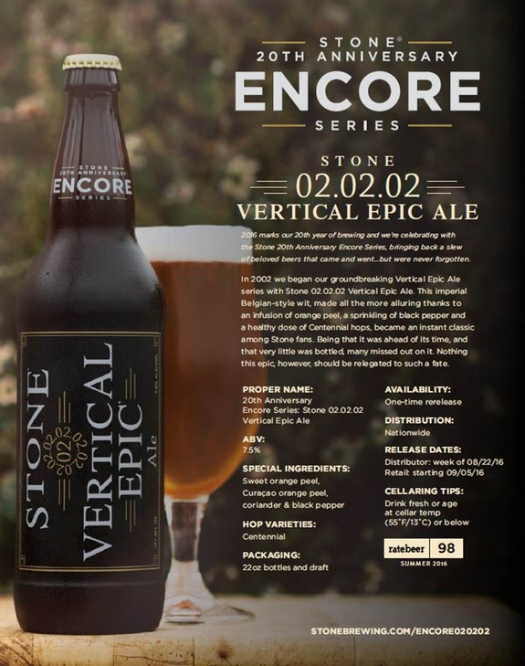 Stone Encore Series Vertical Epic 02.02.02