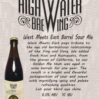 High Water West Meets East bottle BeerPulse II