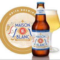 Abita Maison Blanc bottle BeerPulse